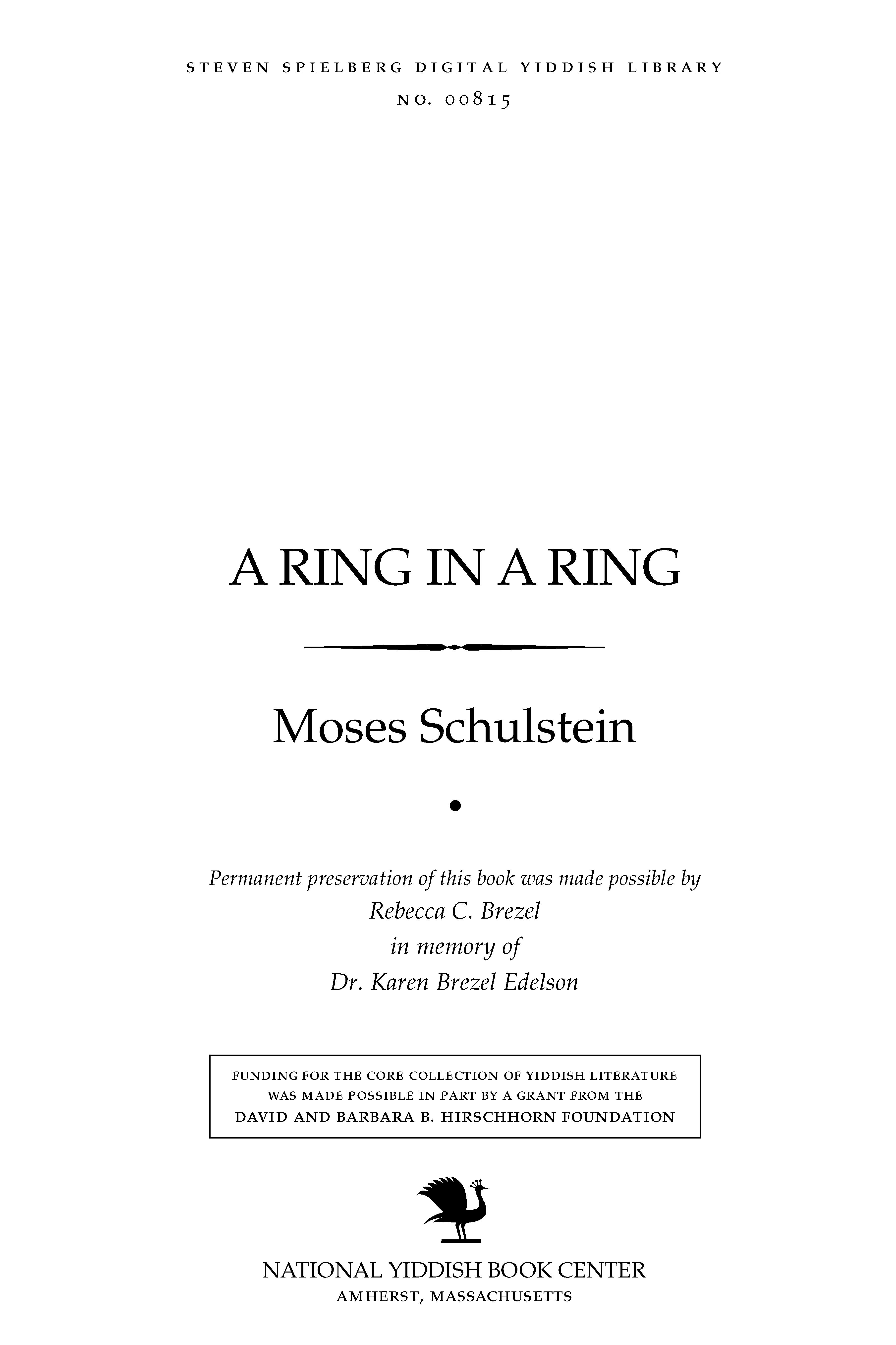 Cover of: A ring in a ring